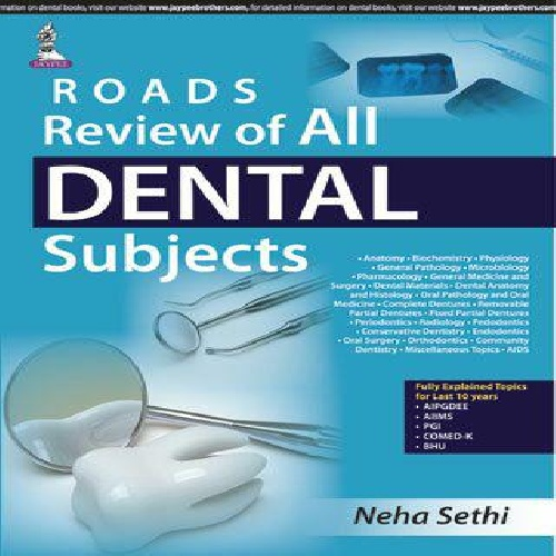 دانلود کتاب REVIEW OF ALL DENTAL SUBJECTS ROADS